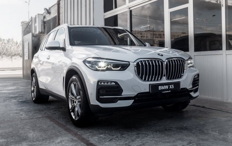All new BMW X5 xDrive 45e